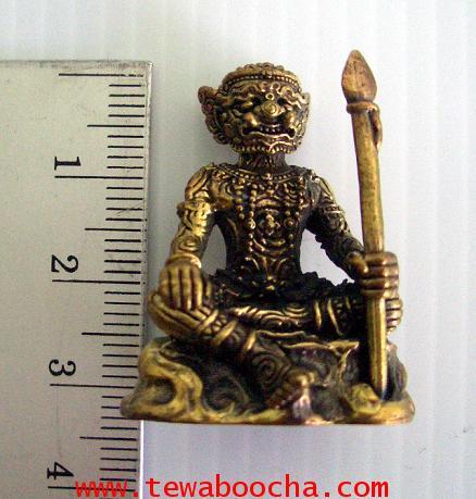 พระพิราพบรมครูแห่งศิลป์ทั้งปวง ถือหอก เนื้อทองเหลือง สูง 3.5 ซม. ฐาน 2.5 ซม. 4