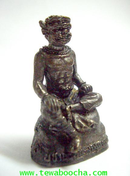 พระพิราพบรมครูแห่งศิลป์ทั้งปวง เนื้อทองเหลืองรมดำ สูง 3 ซม. ฐาน 2 ซม. 2