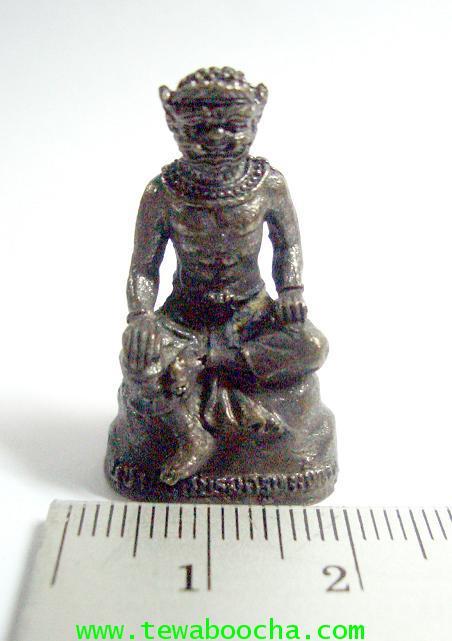 พระพิราพบรมครูแห่งศิลป์ทั้งปวง เนื้อทองเหลืองรมดำ สูง 3 ซม. ฐาน 2 ซม. 5