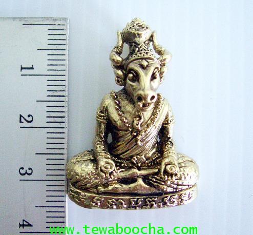 ฤๅษีหน้าวัว(พระนนทิ) ถือก้อนเงินก้อนทอง บรมครูแห่งนักร้องนักแสดง:เนื้อทองเหลืองสูง3.5ซม.ฐาน 2.5 ซม. 2