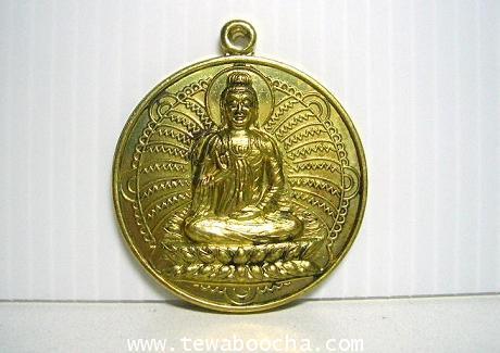 เหรียญจี้พระอมิตตาพุทธเจ้า หลังยันต์โป๊ยข่วย เนื้อทองเหลือง ขนาด   3 ซม. x 3 ซม.