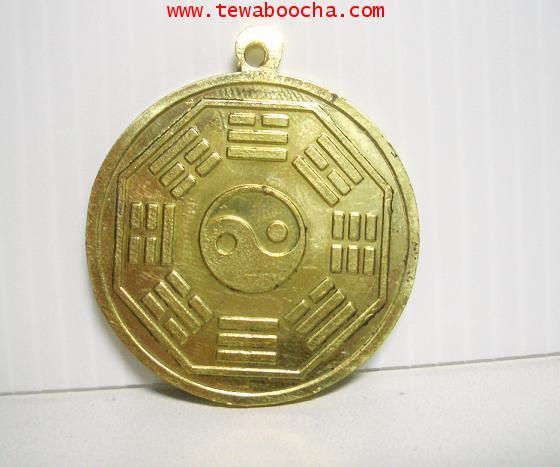 เหรียญจี้พระอมิตตาพุทธเจ้า หลังยันต์โป๊ยข่วย เนื้อทองเหลือง ขนาด   3 ซม. x 3 ซม. 1