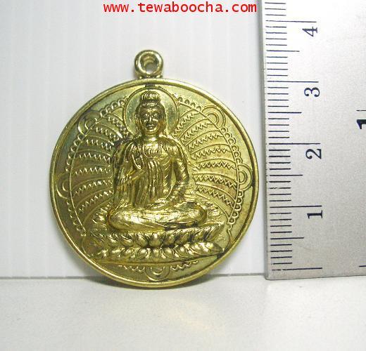 เหรียญจี้พระอมิตตาพุทธเจ้า หลังยันต์โป๊ยข่วย เนื้อทองเหลือง ขนาด   3 ซม. x 3 ซม. 2