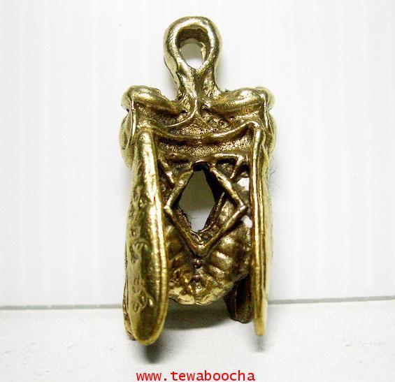 ตัวต่อเงิน-ต่อทอง บูชาเพื่อโชคลาภเงินทอง: เนื้อทองเหลือง กว้าง 1.5 ซม. สูง 3.5 ซม.