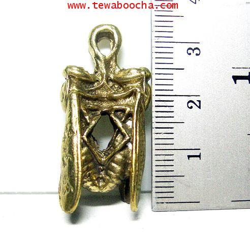 ตัวต่อเงิน-ต่อทอง บูชาเพื่อโชคลาภเงินทอง: เนื้อทองเหลือง กว้าง 1.5 ซม. สูง 3.5 ซม. 3