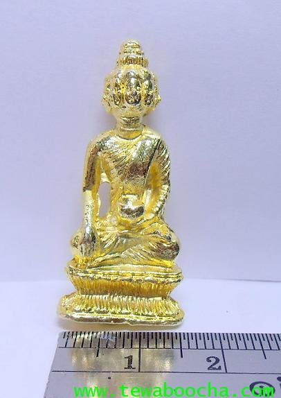 พระมหาเศรษฐีนวโกฎิอุ้มบาตร เศียรชั้นเดียวเนื้อทองเหลืองเคลือบทอง สูง3.5ซม.ฐาน1.5 ซม. 3