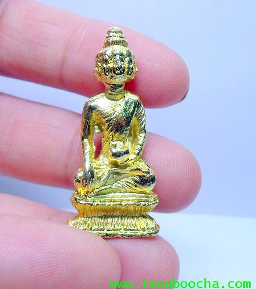 พระมหาเศรษฐีนวโกฎิอุ้มบาตร เศียรชั้นเดียวเนื้อทองเหลืองเคลือบทอง สูง3.5ซม.ฐาน1.5 ซม. 4