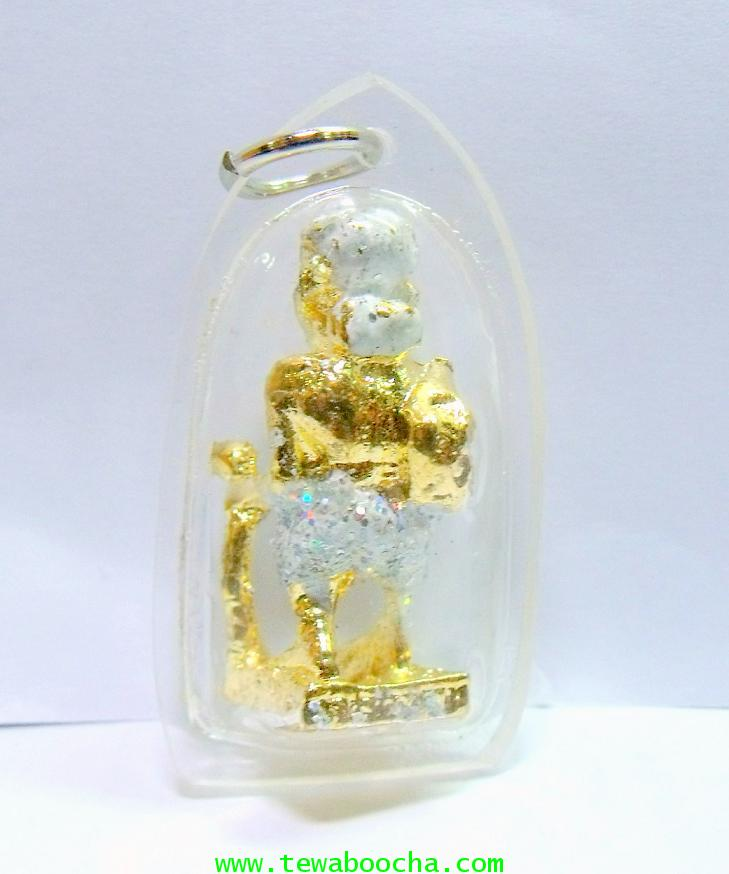 ชูชกมหาลาภเดินทางถือไม้เท้าถือขัน:เนื้อทองเหลืองเคลือบทอง กากเพชร(กรอบพลาสติก) ฐาน2ซม.สูง3ซม. 1