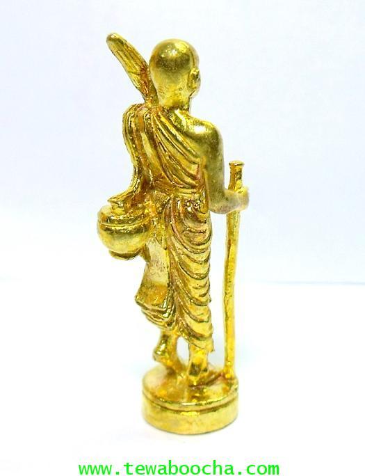 พระสิวลีเทพเจ้าแห่งมหาลาภ ให้โชคเงินทอง:เนื้อทองเหลืองเคลือบทอง ขนาดฐาน 1.5ซม. x สูง4 ซม. 2