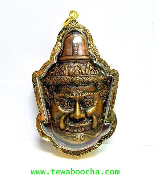 หน้ากากพระเวสสุวรรณ เทพเจ้าแห่งขุมทรัพย์ ความร่ำรวย มั่งคั่ง:กรอบทองไมครอน ขนาดสูง 7 ซม. กว้าง 4 ซม.