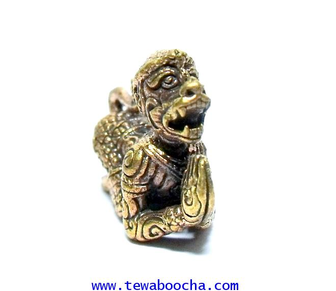 หนุมานถวายแหวน ป้องกันภัยเรียกลาภและมหาอำนาจ:เนื้อทองเหลือง สูง 1.8 ซม.ฐาน 2 ซม. 1