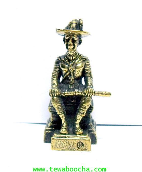 พระเจ้าตากสินมหาราชนั่งบัลลังก์ทรงมาลาถือดาบพาดเข่า:เหมาะทำล๊อกเกต เนื้อทองเหลืองสูง3.5ซม.ฐาน1.5ซม.