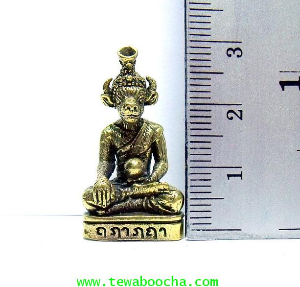ฤๅษีหน้าวัว(พระนนทิ)นั่งสมาธิมือถือดวงแก้ว บรมครูแห่งนักร้องนักแสดง:เนื้อทองเหลืองสูง3.5ซม.ฐาน2.5ซม. 4