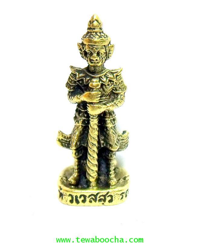 พระเวสสุวรรณ2พระพักตร์ (หน้ายักษ์และหน้าเทพ)ขนาดจิ๋วคุ้มภัยให้โชค:เนื้อทองเหลืองสูง3ซม.ฐาน1.3ซม.