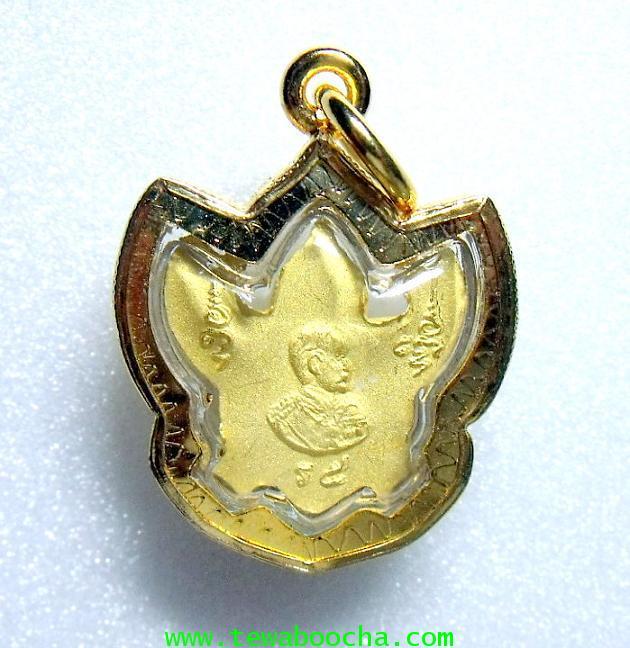 พญาครุฑมหาอำนาจหลังยันต์พระบรมฉายาลักษณ์รัชกาลที่5(จิ๋ว):เนื้อ3กษัตริย์กรอบทองไมครอนกันน้ำขนาด2x2ซม. 1