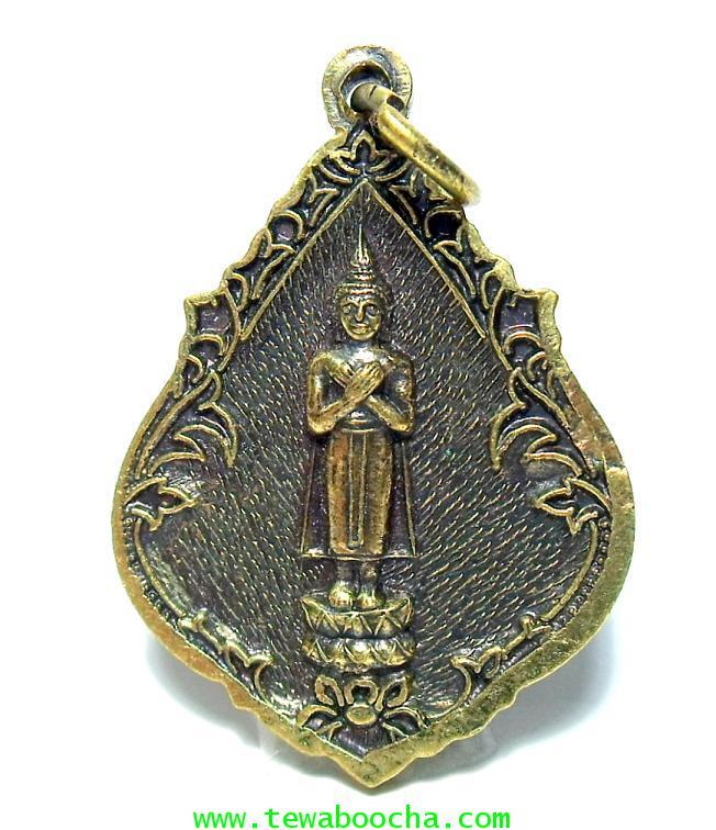 เหรียญพระประจำวันเกิดวันศุกร์ ปางรำพึง คู่พระแก้วมรกตด้านหลัง:เนื้อทองเหลืองสูง3ซม.กว้าง2.5ซม.