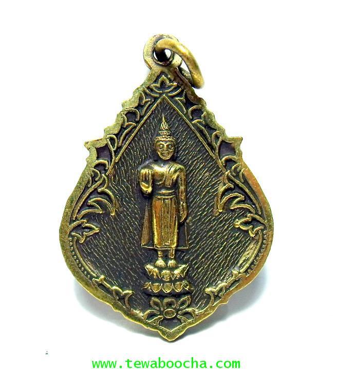 เหรียญพระประจำวันเกิดวันจันทร์ ปางห้ามญาติคู่พระแก้วมรกตด้านหลัง:เนื้อทองเหลืองสูง3ซม.กว้าง2.5ซม.