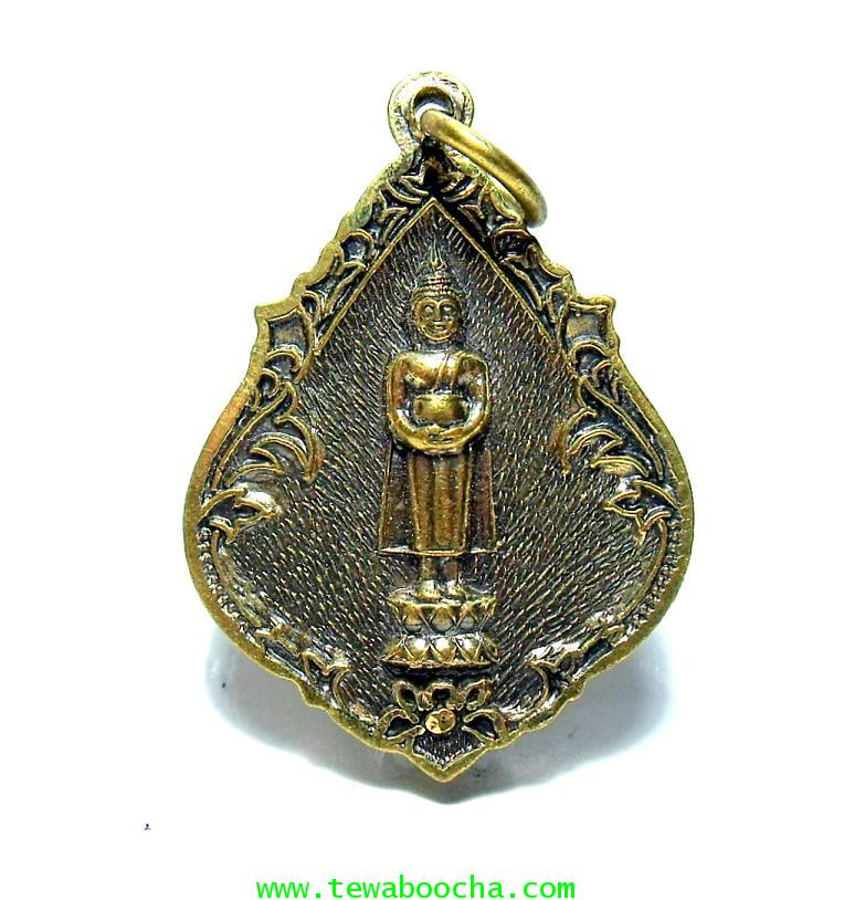 เหรียญพระประจำวันพุธกลางวัน ปางอุ้มบาตร  พระแก้วมรกตด้านหลัง:เนื้อทองเหลืองสูง3ซม.กว้าง2.5ซม.