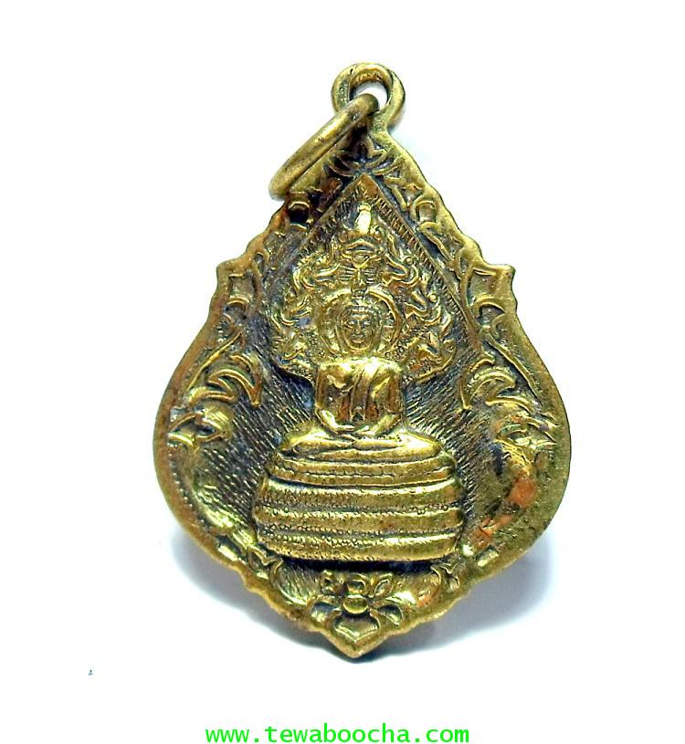 เหรียญพระประจำวันเสาร์ปางนาคปรก7เศียรประทับบัลบังก์พระแก้วมรกตด้านหลัง:เนื้อทองเหลืองสูง3ซม.x2.5ซม.