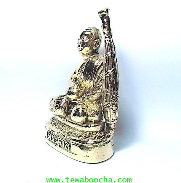 พระสิวลีอุ้มบาตร(ฉันภัตตาหาร)แบกกลด โชคลาภดีไม่มีอดเนื้อทองเหลืองขัดเงา สูง7x3.5ซม.องค์บูชาขนาดเล็ก 1
