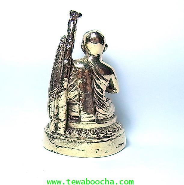 พระสิวลีอุ้มบาตร(ฉันภัตตาหาร)แบกกลด โชคลาภดีไม่มีอดเนื้อทองเหลืองขัดเงา สูง7x3.5ซม.องค์บูชาขนาดเล็ก 2