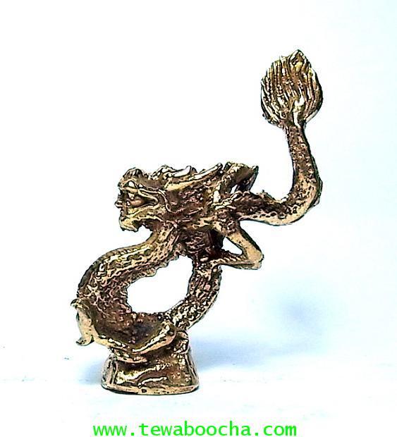 มังกรทองเยื้องย่าง เป็นมงคลเสริมอำนาจ วาสนา  ความโชคดีและมีความสุขเนื้อทองเหลืองสูง 5ซม.ฐาน1.5ซม.