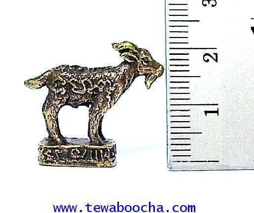 แพะมงคล เสริมดวงปีมะแม ให้ทำมาค้าขายขึ้นงานราบรื่น:เนื้อทองเหลืองสูง2.3 ซม.ฐาน 2.5 ซม. 4