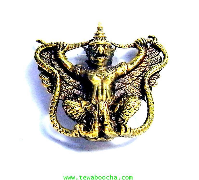 พญาครุฑยุทธนาคเนื้อทองเหลืองเสริมดวงการปกครองมีบารมีสูงเหนือคนอื่นเนื้อทองเหลืองสูง2.5ซม กว้าง2.5ซม.