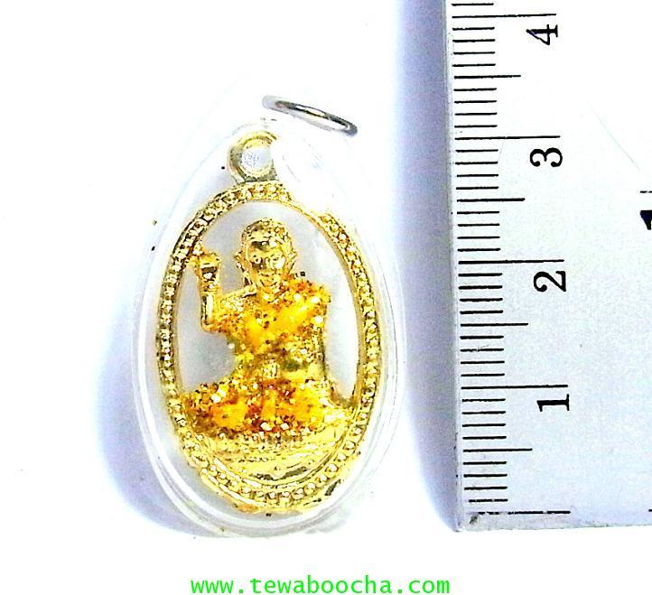 แบบ15:ล๊อกเกตแม่นางกวักเรียกโชคลาภค้าขายดีสวมสไบเหลือง เคลือบทองกรอบพลาสติกกันน้ำสูง3.5ซม.กว้าง2ซม. 2