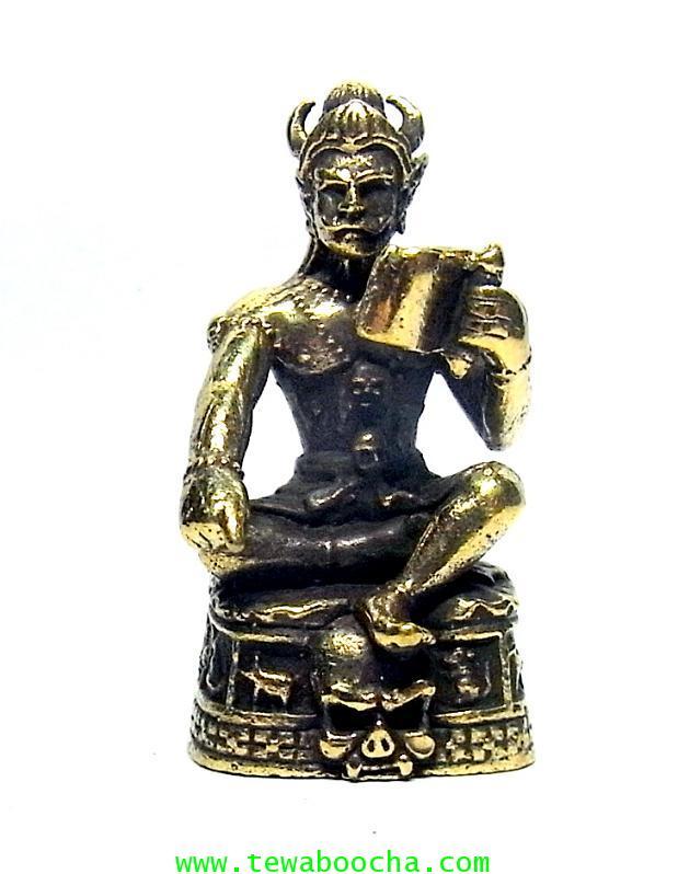 พระยายมราชกางบัญชี นั่งบัลลังก์กะโหลกล้อม12นักษัตย์เนื้อทองเหลืองขัดมันสูง 3.5ซม.ฐาน2ซม.