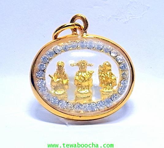 จี้ฮกลกซิ่ว กรอบทองล้อมพลอย เสริมดวงบารมี ร่ำรวย อายุยืน มียศศักดิ์ อุดมคติแห่งความสุขในชีวิตชาวจีน