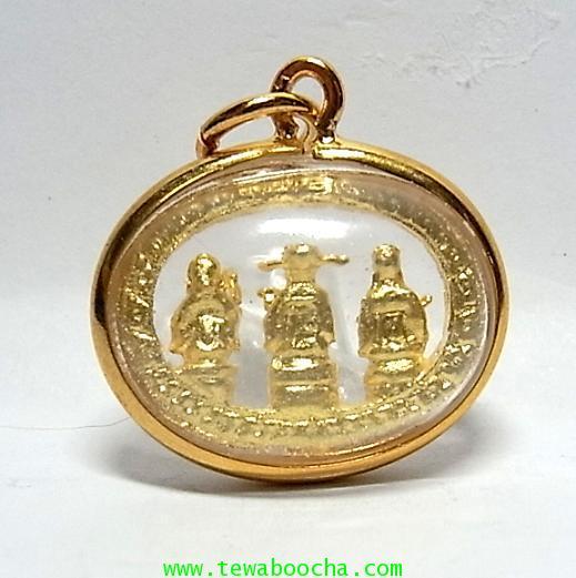 จี้ฮกลกซิ่ว กรอบทองล้อมพลอย เสริมดวงบารมี ร่ำรวย อายุยืน มียศศักดิ์ อุดมคติแห่งความสุขในชีวิตชาวจีน 1
