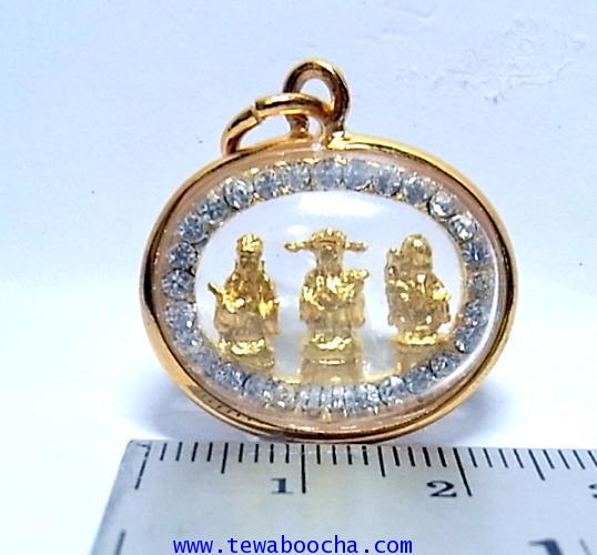 จี้ฮกลกซิ่ว กรอบทองล้อมพลอย เสริมดวงบารมี ร่ำรวย อายุยืน มียศศักดิ์ อุดมคติแห่งความสุขในชีวิตชาวจีน 3