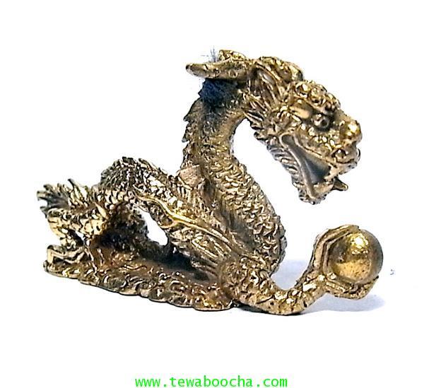 มังกรล่อแก้ว สัญลักษณ์แห่งโชคลาภและการมีอำนาจ เนื้อทองเหลืองสูง 3ซม.ฐานยาว 4 ซม. 3