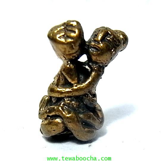อิ่นคู่เมตตามหาเสน่ห์จิ๋ว เรียกคู่รักคู่ครองวเมตตามหาเสน่ห์คู่พรอดรักเนื้อทองเหลือง สูง2ซม.ฐาน1ซม. 2