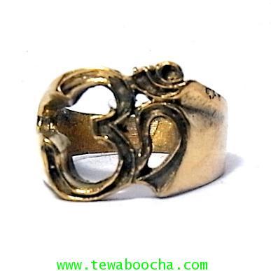 แหวนสัญลักษณ์โอม รวมพลังมหาเทพ เนื้อทองเหลืองผิวเก่าหน้าแหวนสูง 1.3 ซม.เส้นผ่านศูนย์กลาง2ซม.