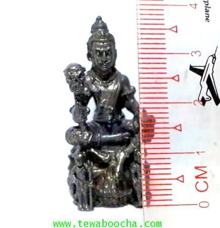 พระยายมราชนั่งบัลลังก์กะโหลกพร้อมพระสุวรรณสุวาณคุ้มภัยกันภูติผีปีศาจ เนื้อนวโลหะรมดำสูง 4ซม.ฐาน2ซม. 5