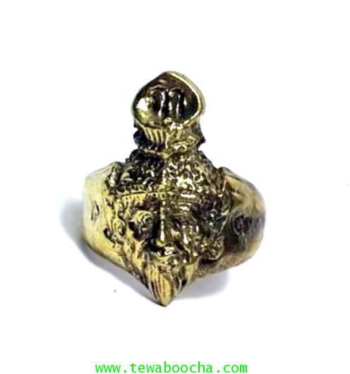 แหวนเศียรพ่อแก่บรมครูปู่ฤๅษีสลักหลังพ่อครูฤาษี เนื้อทองเหลืองหน้าแหวนสูง2.5ซม.เส้นผ่านศูนย์กลาง2 ซม.