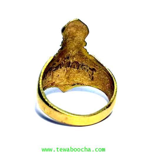 แหวนเศียรพ่อแก่บรมครูปู่ฤๅษีสลักหลังพ่อครูฤาษี เนื้อทองเหลืองหน้าแหวนสูง2.5ซม.เส้นผ่านศูนย์กลาง2 ซม. 2