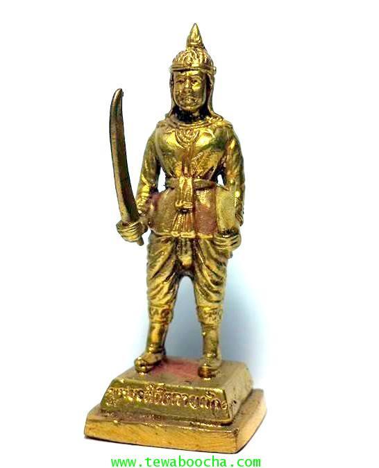 พระยาพิชัยดาบหักทหารเอกพระเจ้าตากผู้ภักดี เนื้อทองเหลืองสูง 7.5ซม.ฐาน 3ซม.