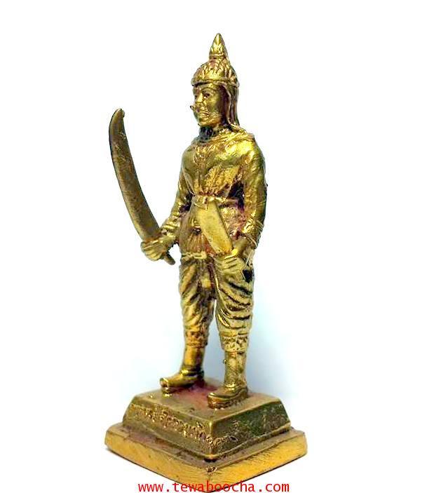 พระยาพิชัยดาบหักทหารเอกพระเจ้าตากผู้ภักดี เนื้อทองเหลืองสูง 7.5ซม.ฐาน 3ซม. 1
