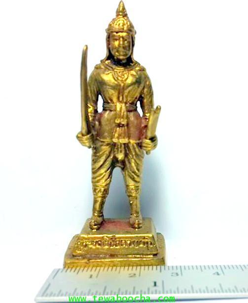 พระยาพิชัยดาบหักทหารเอกพระเจ้าตากผู้ภักดี เนื้อทองเหลืองสูง 7.5ซม.ฐาน 3ซม. 6