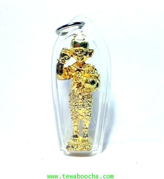 กุมารกวักเงินกวักทองยืนถือถุงเงินเรียกโชคลาภดี กรอบพลาสติก เนื้อทองเหลืองชุบทองสูง4.5ซม.กว้าง1.5ซม.