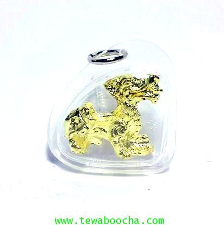 จี้ปี่เซี๊ยะทองเหยียบก้อนทองให้ความสุขเงินทองโชคลาภนื้อทองเหลืองชุบทองกรอบพลาสติกสูง2.5ซม.กว้าง2.5ซม
