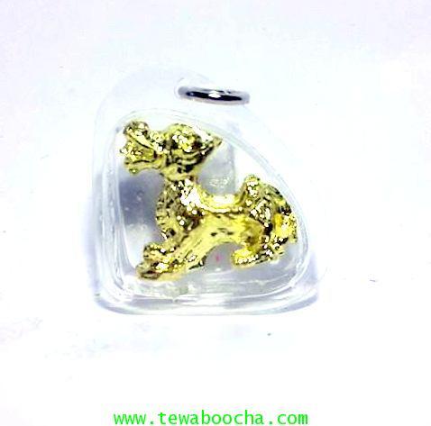 จี้ปี่เซี๊ยะทองเหยียบก้อนทองให้ความสุขเงินทองโชคลาภนื้อทองเหลืองชุบทองกรอบพลาสติกสูง2.5ซม.กว้าง2.5ซม 1
