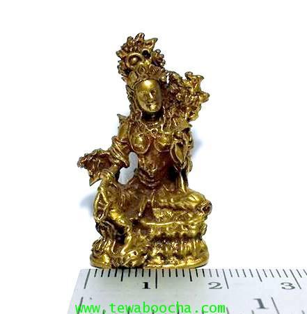 พระอารยอวโลกิเตศวรหรือพระปาริสุทธิการุณย์โพธิสัตว์ศิลปะศรีวืชัย เนื้อทองเหลืองสูง3.5ซม.ฐาน2ซม. 5