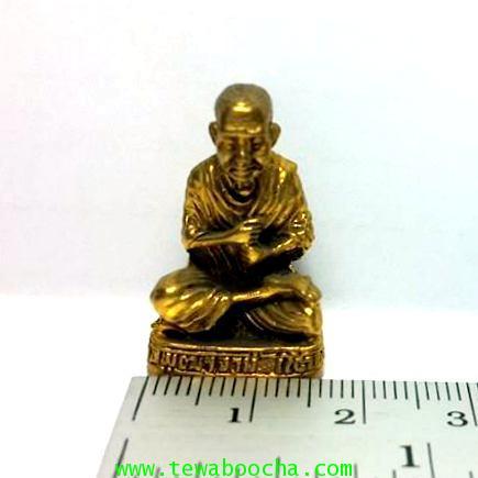 รูปหล่อพระพุฒาจารย์โต เนื้อทองเหลืองขนาดเล็กกรอบห้อยคอได้เนื้อทองเหลืองสูง2.5ซม.ฐาน1.5ซม. 3