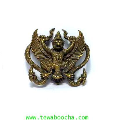 พญาครุฑยุทธนาคเสริมดวงการปกครองบริวารมีอำนาจเหนือคนเนื้อทองเหลืององค์เปล่าสูง2.5ซม.กว้าง2.5ซม.