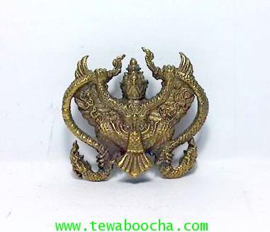พญาครุฑยุทธนาคเสริมดวงการปกครองบริวารมีอำนาจเหนือคนเนื้อทองเหลืององค์เปล่าสูง2.5ซม.กว้าง2.5ซม. 1