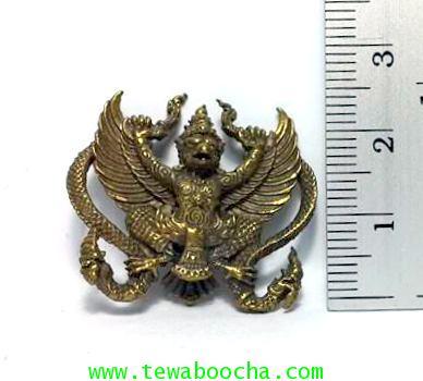พญาครุฑยุทธนาคเสริมดวงการปกครองบริวารมีอำนาจเหนือคนเนื้อทองเหลืององค์เปล่าสูง2.5ซม.กว้าง2.5ซม. 2